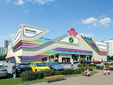 Торговый центр Акварель
